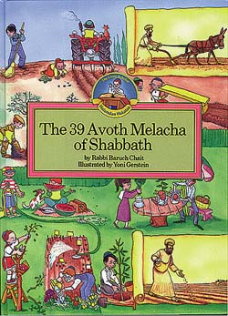 The 39 Avoth Melacha of Shabbath: Regular Edition