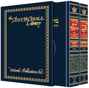 Machzor: Pocket Rosh Hashanah and Yom Kippur 2 Volume Slipcased Set - Ashkenaz