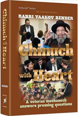Chinuch with Heart