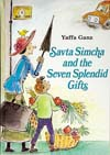 Savta Simcha and the Seven Splendid Gifts