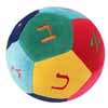 Aleph Bet Plush Ball