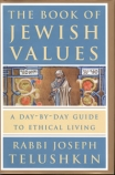 The Books of Jewish Values