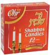 Standard Shabbos Candle