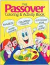 Passover Coloring & Activity Book