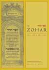 The Zohar - Pritzker edition