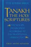 TANAKH: The Holy Scriptures: Paper Edition