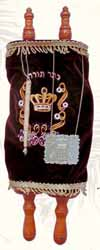 Medium Sefer Torah Velvet Cover 13""
