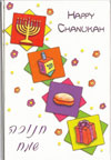 Chanukah Card - Pack of 5