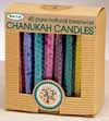 Multi Coloured Beeswax Candles