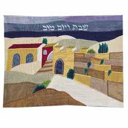 Silk Applique Western Wall