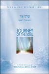 "Journey of the Soul - Torah Or - ""VaYoshet HaMelech L`Esther"