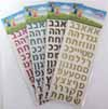 Alef Beit Diamante Stickers