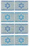 Israel Diamante Stickers - Big