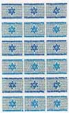 Israel Diamante Stickers - Small