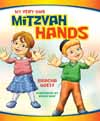 My Very Own Mitzvah Hands