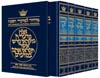 Machzor: 5 Volume Slipcased Set - Full Size - Sefard