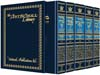 Machzor: 5 Volume Slipcased Set - Pocket - Sefard