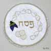Round Embroidered Matzah Cover, Grapes Design