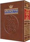 Siddur: Hebrew/English: Complete Pocket Size - Ashkenaz (Hard Cover)