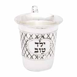 Kiddush Cup Yeled Tov 5.5cm