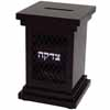 Wood Tzedakah Box