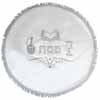Satin Round Matzah Cover