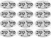 Mazel Tov Stickers