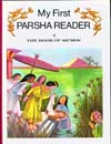 My First Parsha Reader 2; The Book of Shmos