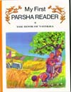 My First Parsha Reader 3; The Book of Vayikra