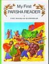 My First Parsha Reader 4; The Book of Bamidbar