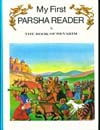 My First Parsha Reader 5; The Book of Devarim