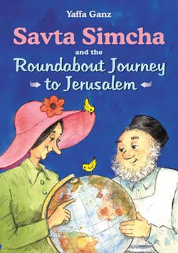 Savta Simcha and the Roundabout Journey to Jerusalem