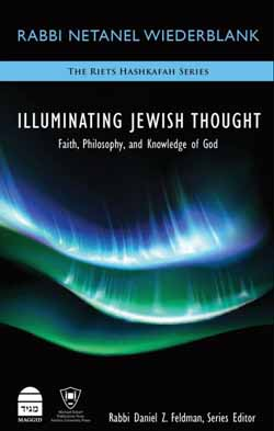 Illuminating Jewish Thought Vol 1