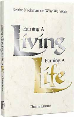 Earning a Living, Earning a Life