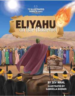 Eliyahu on Har Hakarmel