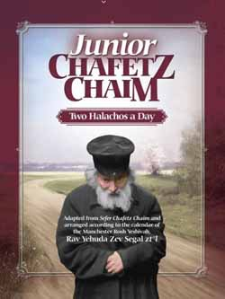 Junior Chofetz Chaim