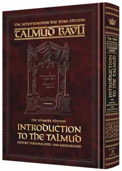 Introduction to the Talmud DY