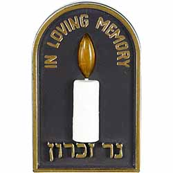 Electric Yohrzeit Memorial Candle
