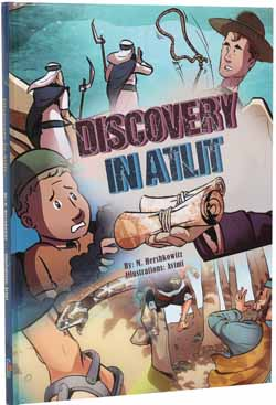 Discovery in Atlit - Comics