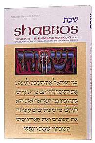 Shabbos: Its Essence And Significance