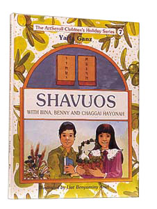 Shavuos With Bina, Benny, And Chaggai Hayonah
