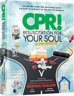 CPR!