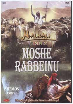 Malkali Vol.7 Shemos Part 1 Moshe Rabbeinu - DVD