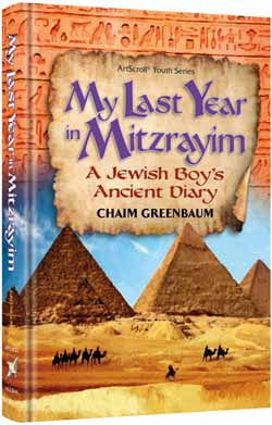 My Last Year in Mitzrayim