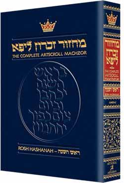 Favorite Chabad Cookbook is Back