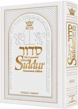 ArtScroll H/E Siddur - White Leather Pocket