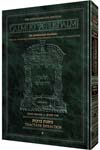 Schottenstein Talmud Yerushalmi - English Edition - Tractate Shevi'is Volume 1