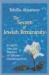 The Secret of Jewish Femininity