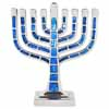 Blue Jeweled Mosaic Kenesset Style Aluminum Menorah