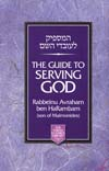 Guide to Serving G-d